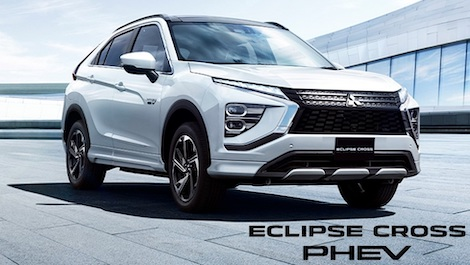 ECLIPSE CROSS | MITSUBISHI MOTORS JAPAN