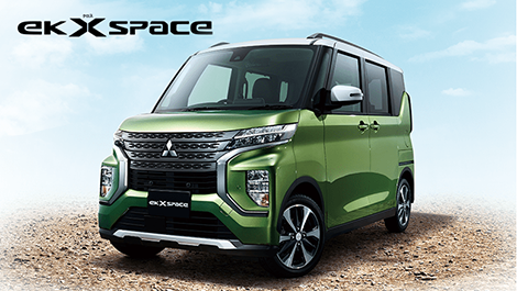 eK X space | 乗用車 | カーラインアップ | MITSUBISHI MOTORS JAPAN